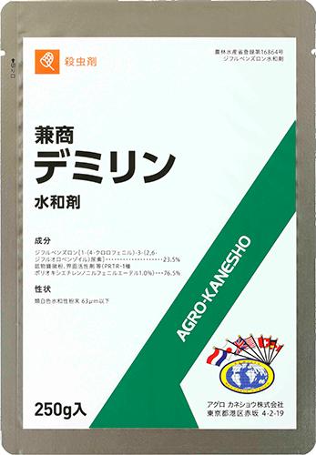 兼商デミリン水和剤 | 製品情報・製品検索 | アグロ カネショウ株式会社